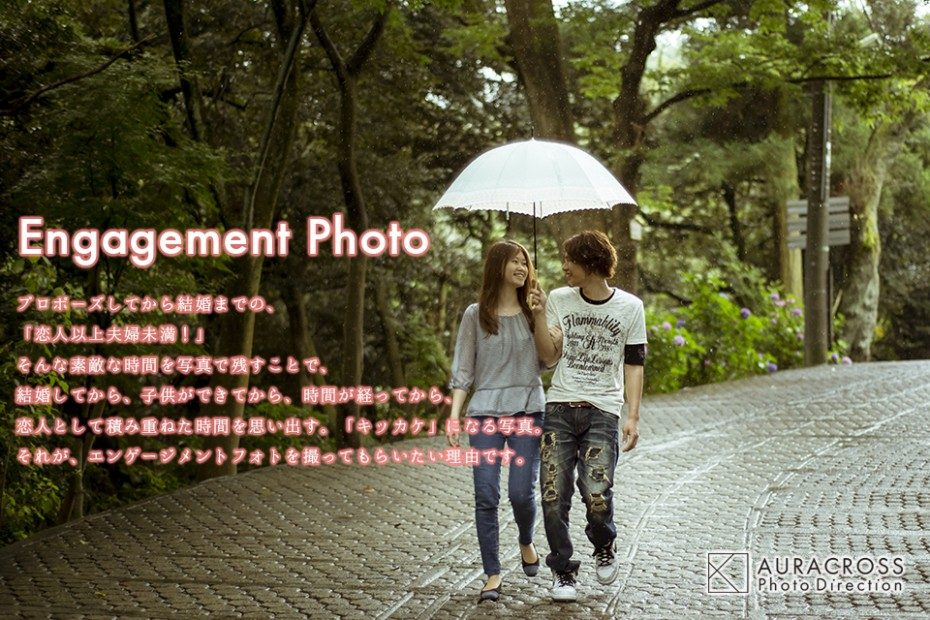 engagement_photo_fukui-930x620